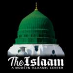 the islaam logo